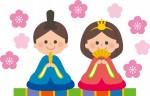 3月3日は竜王かがみの里で「ひな祭り企画 滋賀短大フェア」が開催!ミニコンサートやお菓子作りを楽しもう♪