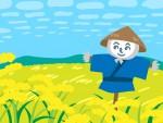 """親子で""""収穫の喜び""""を体験しよう!アグリパーク竜王で「田植え体験&稲刈り体験の農作業体験教室」が開催!"""