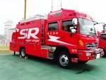 イオンモール草津で大規模な消防訓練が行われます!全ての消防車両が揃いますよ。開催日は2月28日(水)。