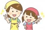 <草津市民対象>3月10日は草津市で「親子エコレシピ教室」が開催!地球に優しいエコな料理を親子で作ろう♪申込は2月15日から!