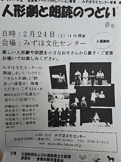 DSC_0879