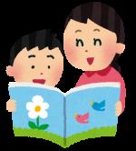 本屋のスタッフの方による、えほん読み聞かせ会が開催♪ プレゼントもありますよ!