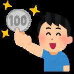 【3月10日(土)】八日市100円商店街&アートと食の「本町春パサージュ2018」で楽しもう♪
