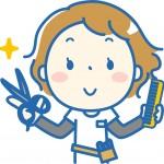 4月15日は草津市立まちづくりセンターでわくわくお仕事体験が開催!マネキンを使ってヘアカットを体験しよう♪参加無料、事前予約制!