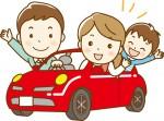 大きな荷物もラクラク載せられる♪チャイルドシートがあっても広々♪最新の軽自動車を見に行こう!3/10,11来場プレゼントもあるよ♪
