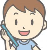 ご存知ですか?滋賀トヨタ自動車ではauケータイを取り扱い中!安心のキッズ向けケータイ【mamorino4】登場!