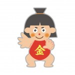 アカチャンホンポ西武大津店にて「赤ちゃんすもう」と「ハイハイレース」のイベント開催☆この時期だけの可愛い姿の記念にぜひどうぞ!要事前申込・参加無料♪