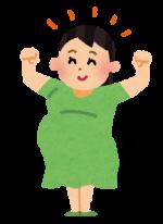 妊娠中、つわりの時に助かった食器用洗剤!「magica」の無香料タイプ!おすすめです!