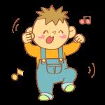 5月20日近江八幡市、県立男女共同参画センターにて「あそびダンス親子コンサート」開催!入場無料