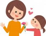 母の日に可愛いプレゼント♪5月13日はイオンモール草津で「手形メッセージカード☆手作り体験」が開催!先着200名♪