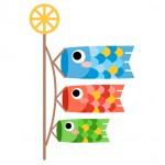 わたしだけのオリジナルこいのぼりを浮かべよう!5月3日は西武大津店で「こいのぼりバルーン作り」が開催!事前予約制♪