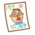 フォレオ大津一里山にて「父の日の似顔絵」大募集!描いた似顔絵はストラップになるよ♪5月13日まで!