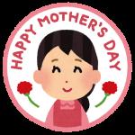 【イノブンイオンモール草津店】母の日にがおえコンテストが開催されます♪大好きなお母さんの似顔絵を描いてみませんか?