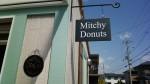 長浜の「Mitchy Donuts」で母の日プレゼントはいかが?こどもの日セットも♪