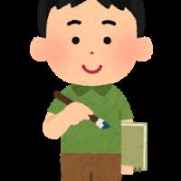 kid_job_boy_artist
