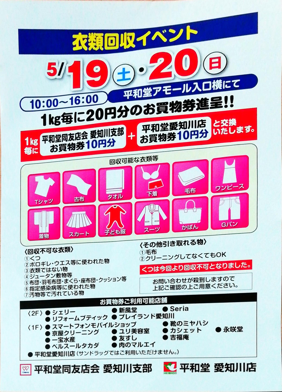 2018_05_14 23_22 Office Lens