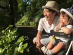 《6月18日まで》パパのいいね♡ショット大募集!平和堂インスタグラムキャンペーンに応募しよう♪