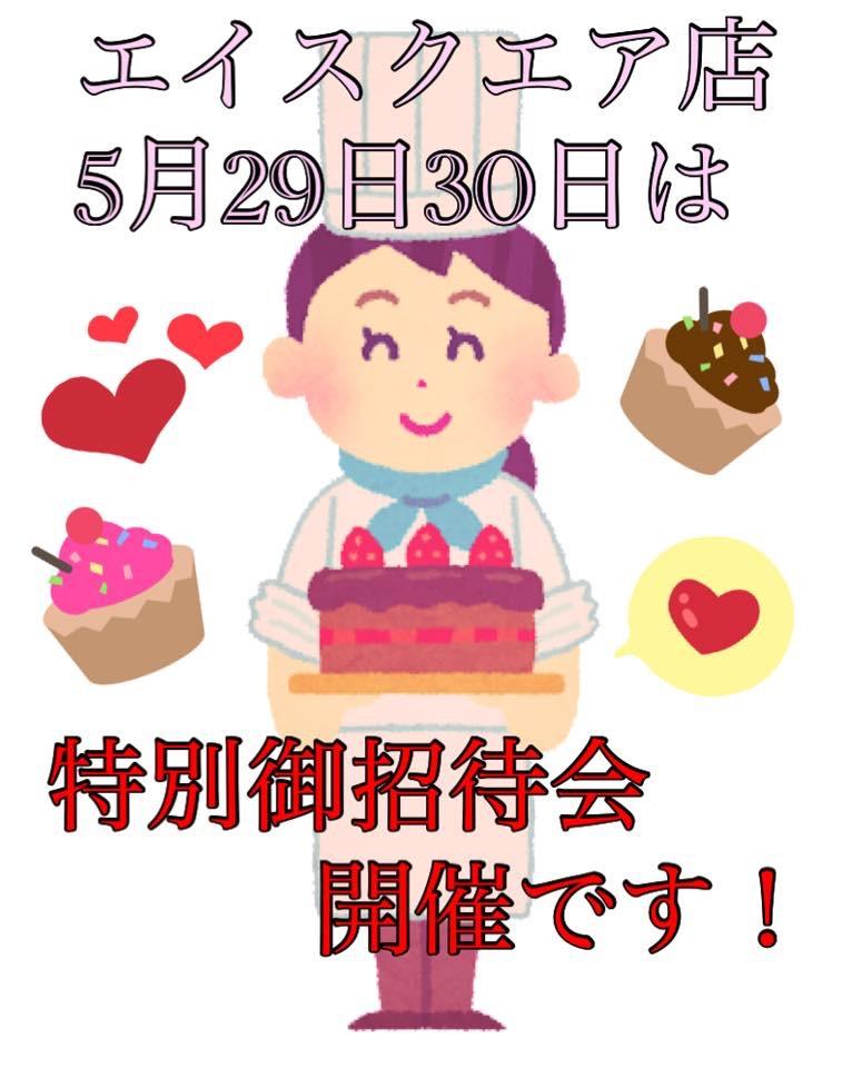 E4D63331-7218-4449-AB85-FE32412E121A