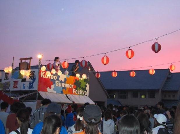 湖風夏祭りん5