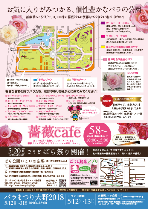 event26-04_l