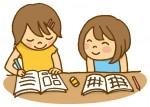 <小学4,5,6年生親子対象>お札やお菓子の作り方と消費生活ミニ講座で、夏休みの自由研究をバッチリにしよう!
