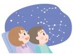 小さいお子さまのプラネタリウムデビューにピッタリ!大津市科学館にて「子育て支援特別投影」が開催されるよ☆参加無料♪
