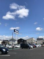 近江八幡市にスーパートライアルがオープンしました!