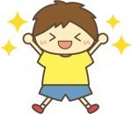 《7月26日・27日》イオンモール草津に「キッズランド」が登場!ふわふわやダンボール迷路で遊ぼう♪1回500円遊び放題!