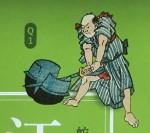 <京都岡崎 細見美術館>ちょっと小粋な江戸のなぞなぞ、判じ絵(はんじえ) どれだけわかるかな?