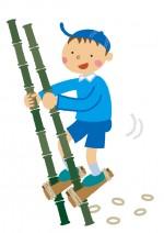 輪投げ、けん玉、竹馬、コマ回しなど自由に遊べる「プレイパーク」へ行こう!☆申込不要、参加無料