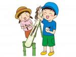 《7月15日》野洲市の湖岸緑地で流しそうめん!自分で作った竹の器でそうめんをいただこう♪参加無料、申込受付中!
