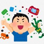 【草津市】壊れたおもちゃを直してもらおう!毎月1回エイスクエアにておもちゃ病院が開院されています。次回は7月7日!