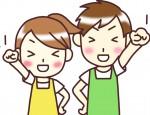 お仕事探しフェスin近江八幡に行って来ました!