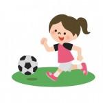 <草津市在住・小学1〜3年生の女子限定>目指せなでしこジャパン!全8回のガールズサッカー教室が9月1日スタート♪