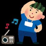 夏休み特別プログラム「みんなで楽しくラジオ体操」をしよう! 県立スポーツ会館の先生と一緒に身体を動かしませんか?