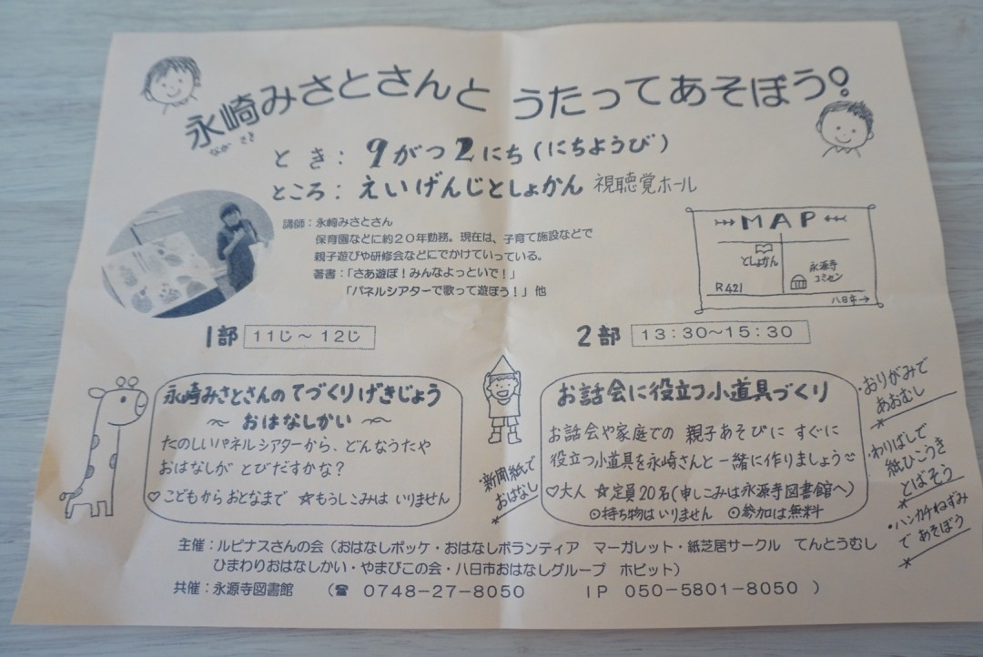 F7A1C680-29CC-4B19-AF9A-FB8F2DCE0721