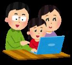 自考力キッズ無料体験!未来で活躍プログラミング教室☆思考力を身に付ける!