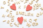 英語を習ってみよう!エミリーさんと楽しく遊びながら学べます!☆要申込、参加費500円、7月3日~申込