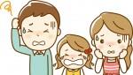 小児科医にイヤイヤ期のこどもとの関わり方のヒントを教えてもらおう【9月18日】いやいやキッズと楽しく過ごそう!子どもに安心感を与えるには?〜