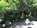 《9月15日》栗東自然観察の森で「自然大好きコース 草木染め」が開催!アカネでストールを染めてみよう!小学生以上対象、受付は9月1日から♪