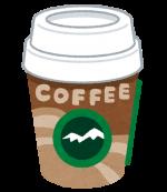 スターバックスコーヒー近鉄草津店が2018年9月12日にオープンします!