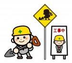 《8月22日/草津・9月1日/長浜》建設業の仕事を楽しく体験!「出前けんせつみらいフェスタ」が開催!参加無料♪