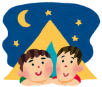 「自然大陸&ブルーメの丘」プレゼンツ☆  お泊りキャンプ・自然体験学習開催!  申込締切は8月31日までなのでご希望の方はお早めに!