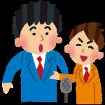観覧無料☆大人気のお笑い芸人さんがマリンピア神戸にやってきます!!