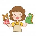 人形劇が5本も楽しめる「おたのしみひろば」へ行こう!☆要申込、参加費無料