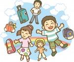 ベネッセ×イオンモールコラボ企画!9月14日~10月8日の期間「家族で『空の旅』キャンペーン」開催☆JTB旅行券や図書カードなどが抽選で当たるよ♪