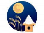 <9月24日>仲秋の名月を見るならビバシティ彦根のお月見観望会に行ってみよう!