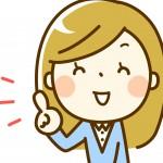 そろそろ働いてみようかな?と悩んでるママさん。託児付きのマザーズジョブステーション草津で、無料セミナー開講。きっと役に立ちますよ!〈10月25日、11月14日〉