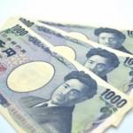 【守山市】モリーブ24周年特別企画!末尾が「24」の千円札が1,500円分のお買物券に大変身!
