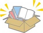 古本交歓会で読み終わった本を寄贈して欲しい本をもらおう♪【10月8日】大津公民館☆コミック・絵本・雑誌も♪